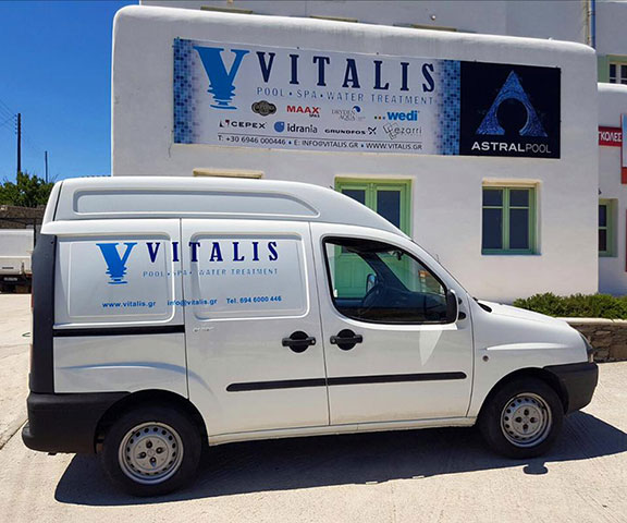 VITALIS_POOLS_SMPC-store